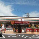 鳥取市にセブンイレブンがオープン。遅ればせながら、県庁所在地にもやってきた。