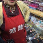 なんかほのぼのする「恵商店」昔懐かしい近所の洋服屋さん。