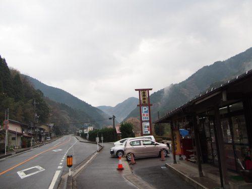 金持神社駐車場の写真