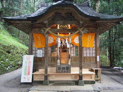 金持神社本殿の写真