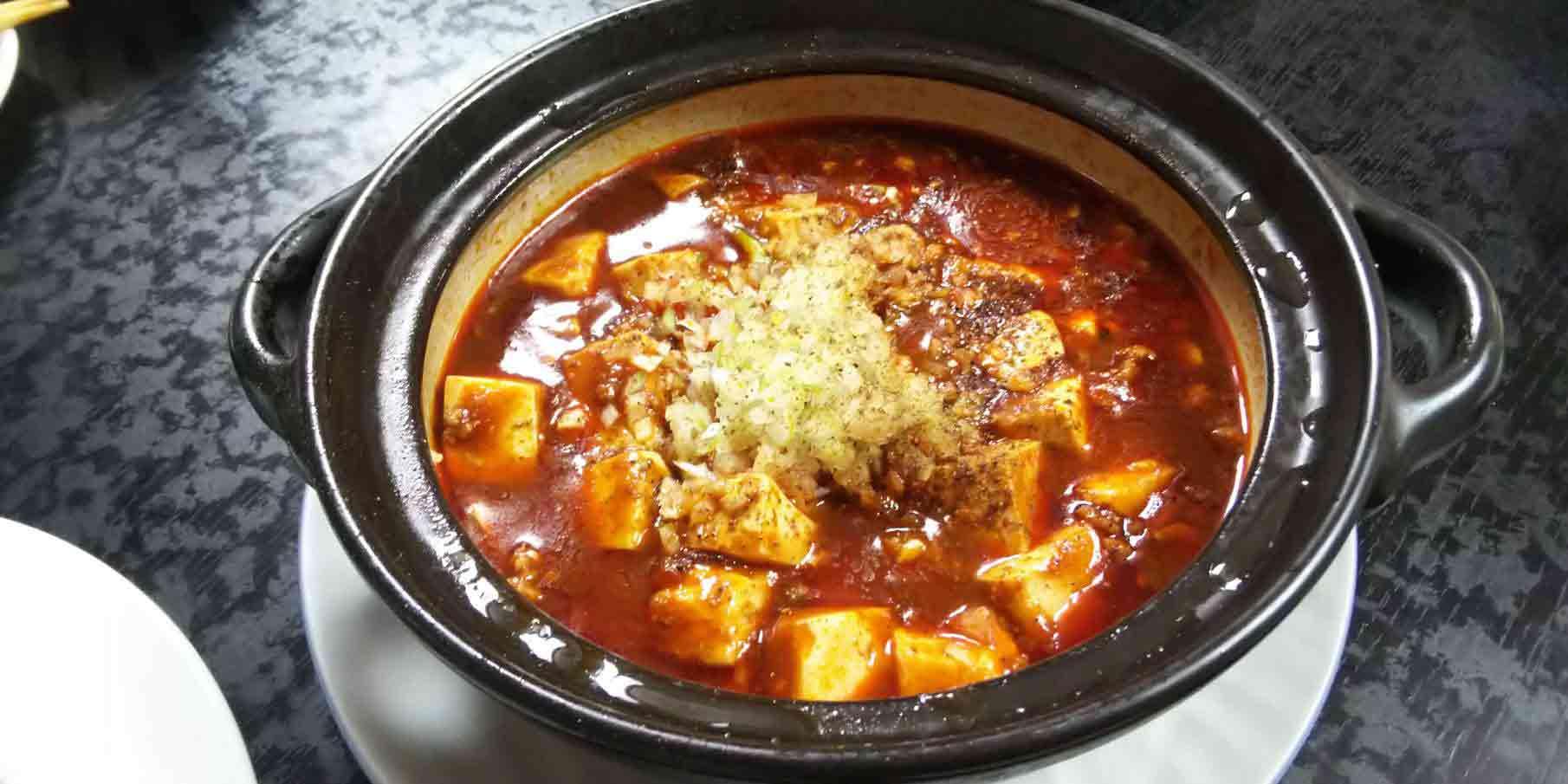 福州風味勝隆店麻婆豆腐