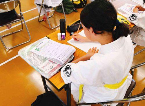 米子空手教室勉強