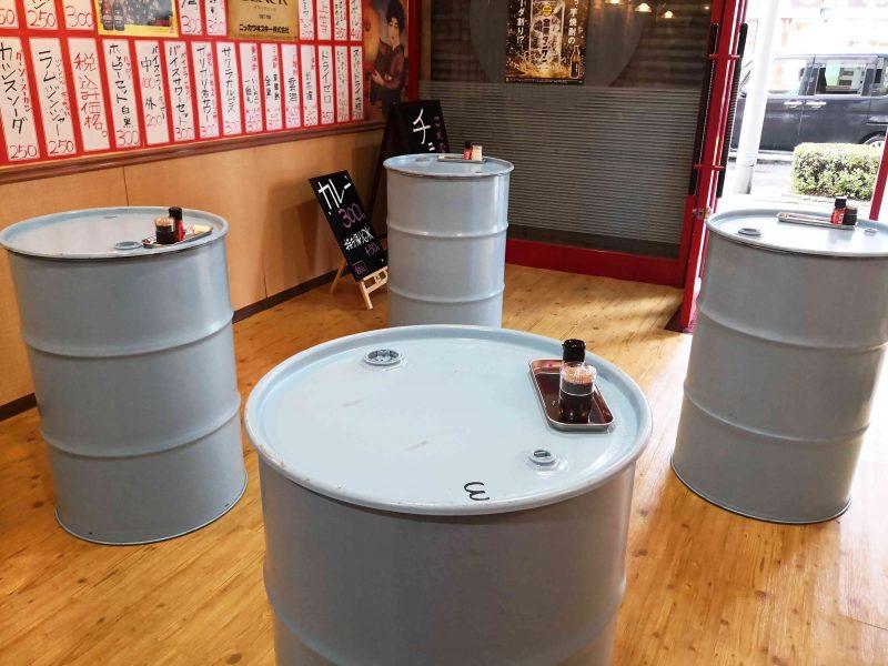 ドラム缶米子店ドラム缶