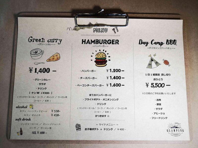 プリムローズガーデングランピングテラスハンバーガー4