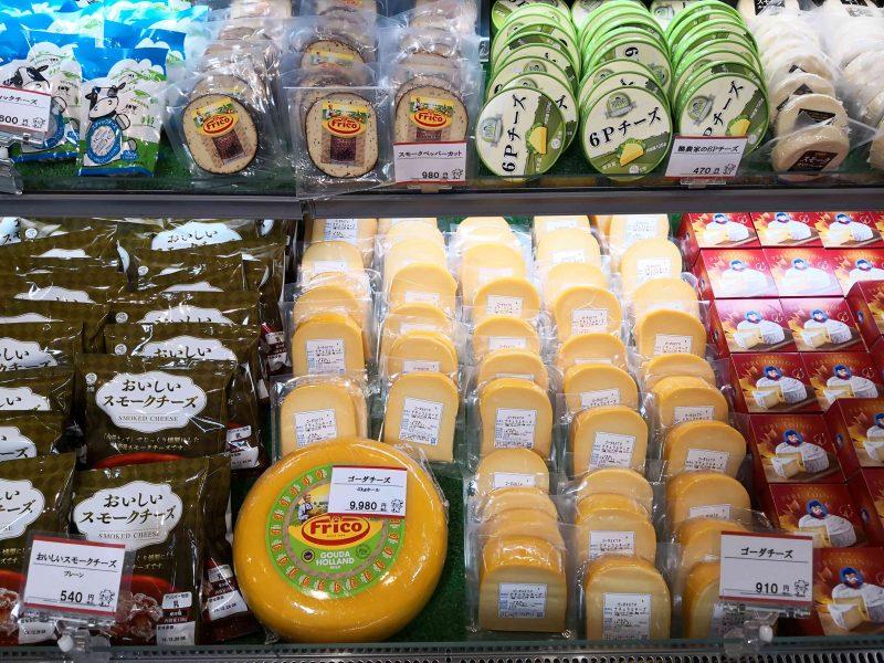 みるくの里チーズ