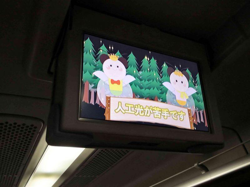 福万来ホタル乃国2019シャトルバス