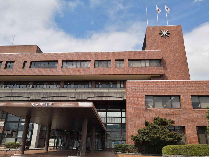 米子市役所建物