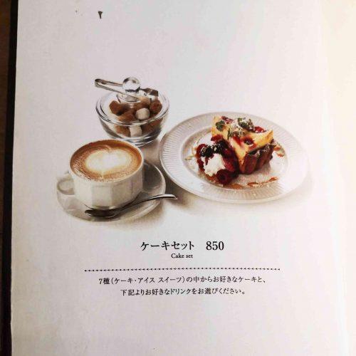 CafeTheParkYonagoメニュー