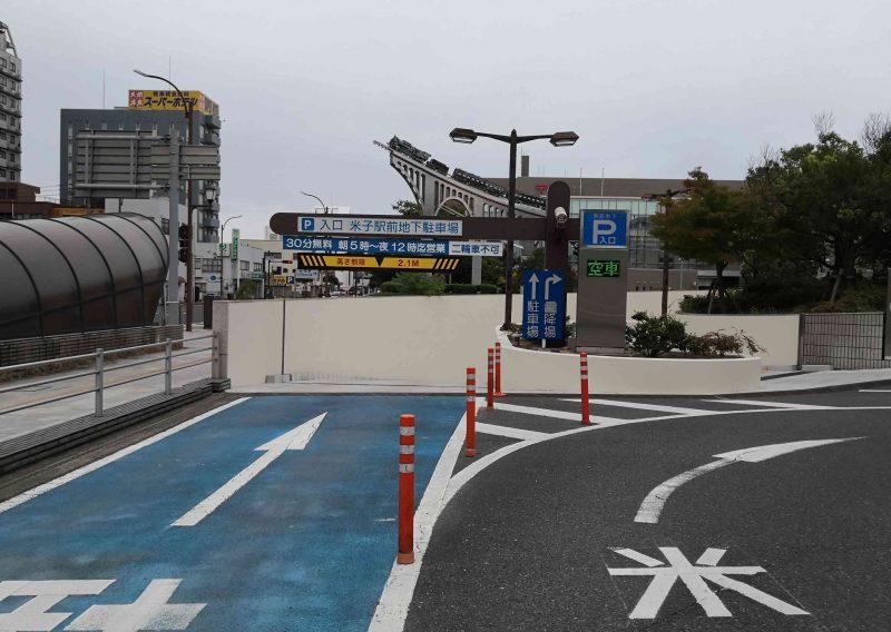 吾左衛門鮓駐車場