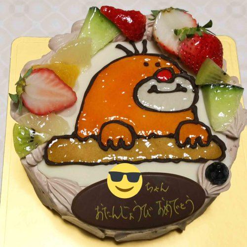 鳥取マガジンケーキ