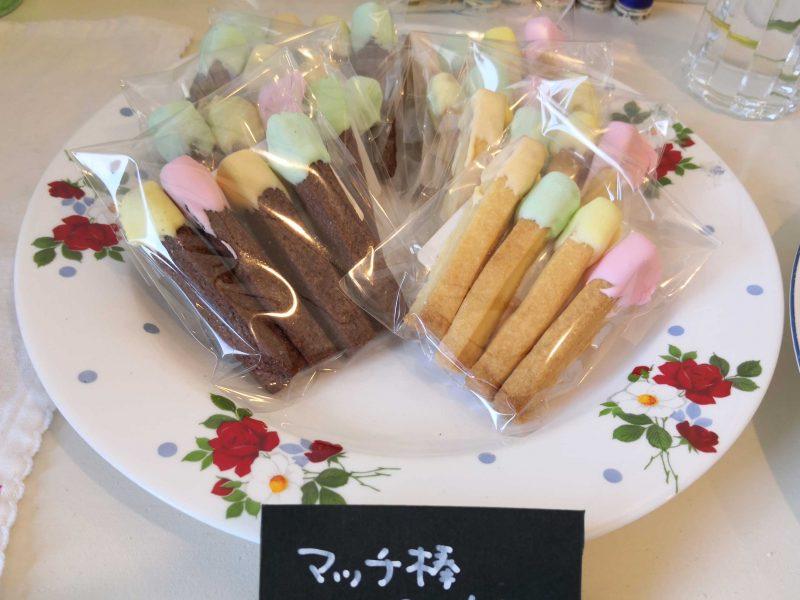 ハレルヤ焼菓子店